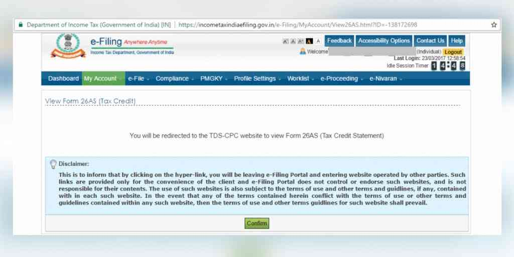View Form 26AS Before Filing ITR | IndianMoney