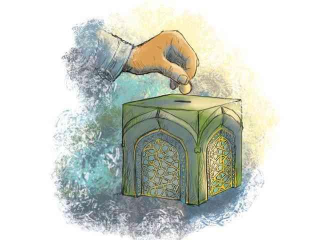 How do Islamic banks function?