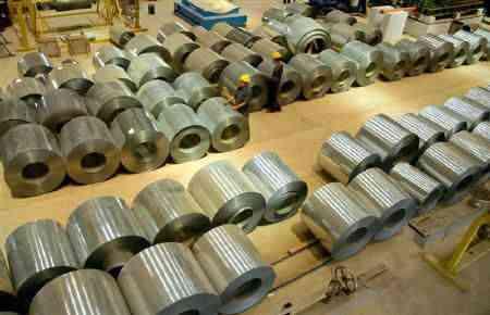 Investing in Aluminium