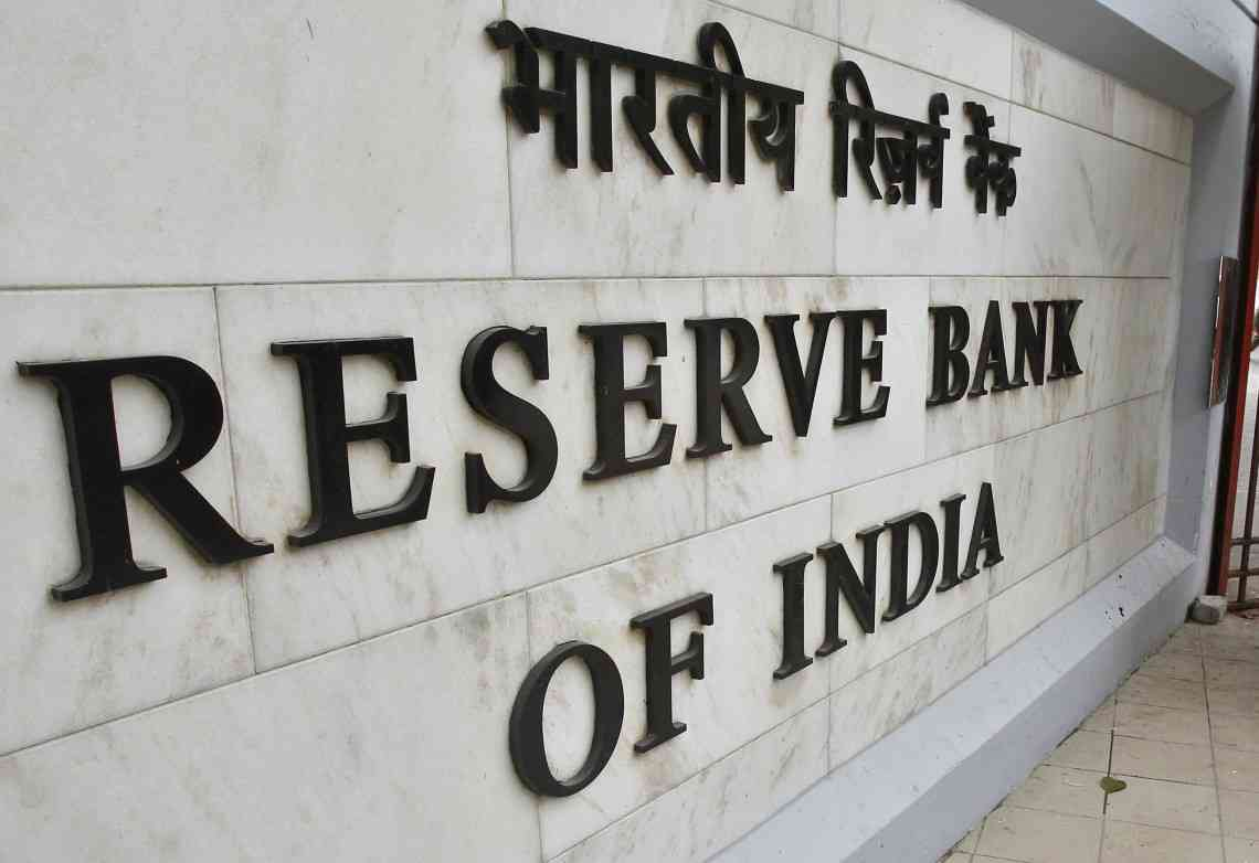 Reserve Bank of India(RBI)