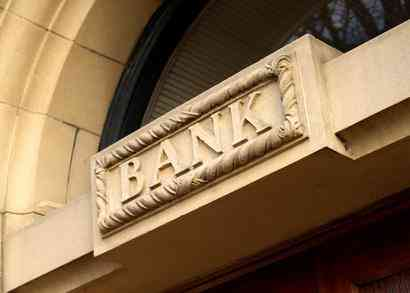 What is meant by commercial banking?
